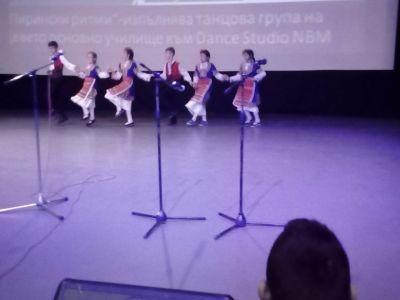 """Танцова група - """"Пирински ритми"""" - 9 ОУ Пейо Крачолов Яворов - Благоевград"""