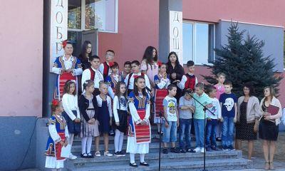 15 09 2017 - 9 ОУ Пейо Крачолов Яворов - Благоевград