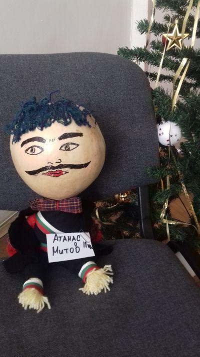 Куклата на  Атанас Митов - 9 ОУ Пейо Крачолов Яворов - Благоевград