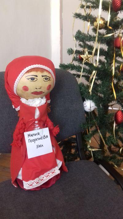 Куклата на Мария - 9 ОУ Пейо Крачолов Яворов - Благоевград