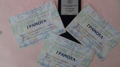 "XX национален ученически празник ""За хляба наш..."" - 9 ОУ Пейо Крачолов Яворов - Благоевград"