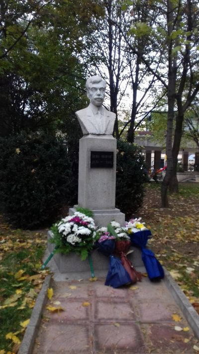 Пейо Яворов - патрон на училището - 9 ОУ Пейо Крачолов Яворов - Благоевград